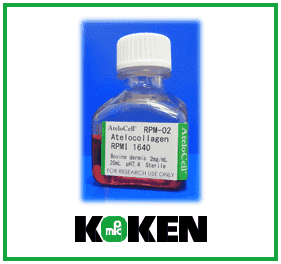 atelocollagen-rpmi-1640-p325-136_medium