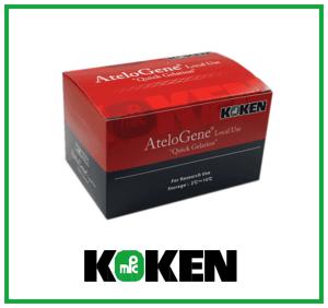 atelogene-local-use-quick-gelation-p320-120_image