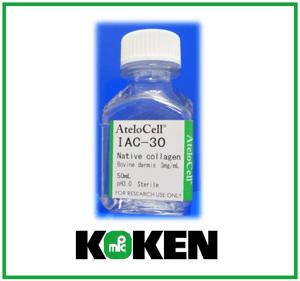 native-collagen-acidic-solution-50-ml-p446-279_medium